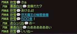 20180302@殿堂2