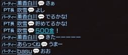 20180314@殿堂2