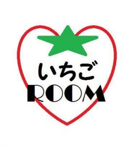 ichigoroom292