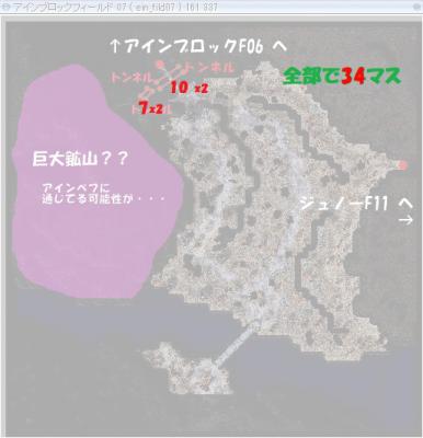 線路距離01