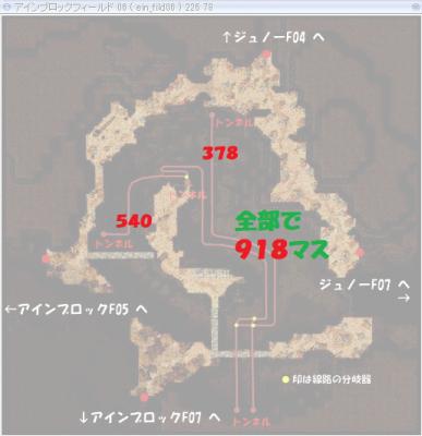 線路距離02