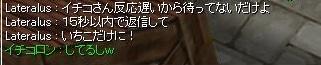 明らかに記事向け発言04