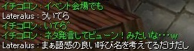 明らかに記事向け発言03