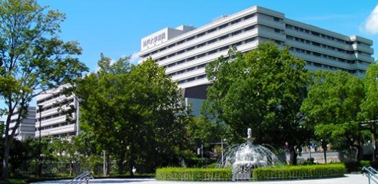 kobeuniversityhospital-aestheticsurgery.jpg