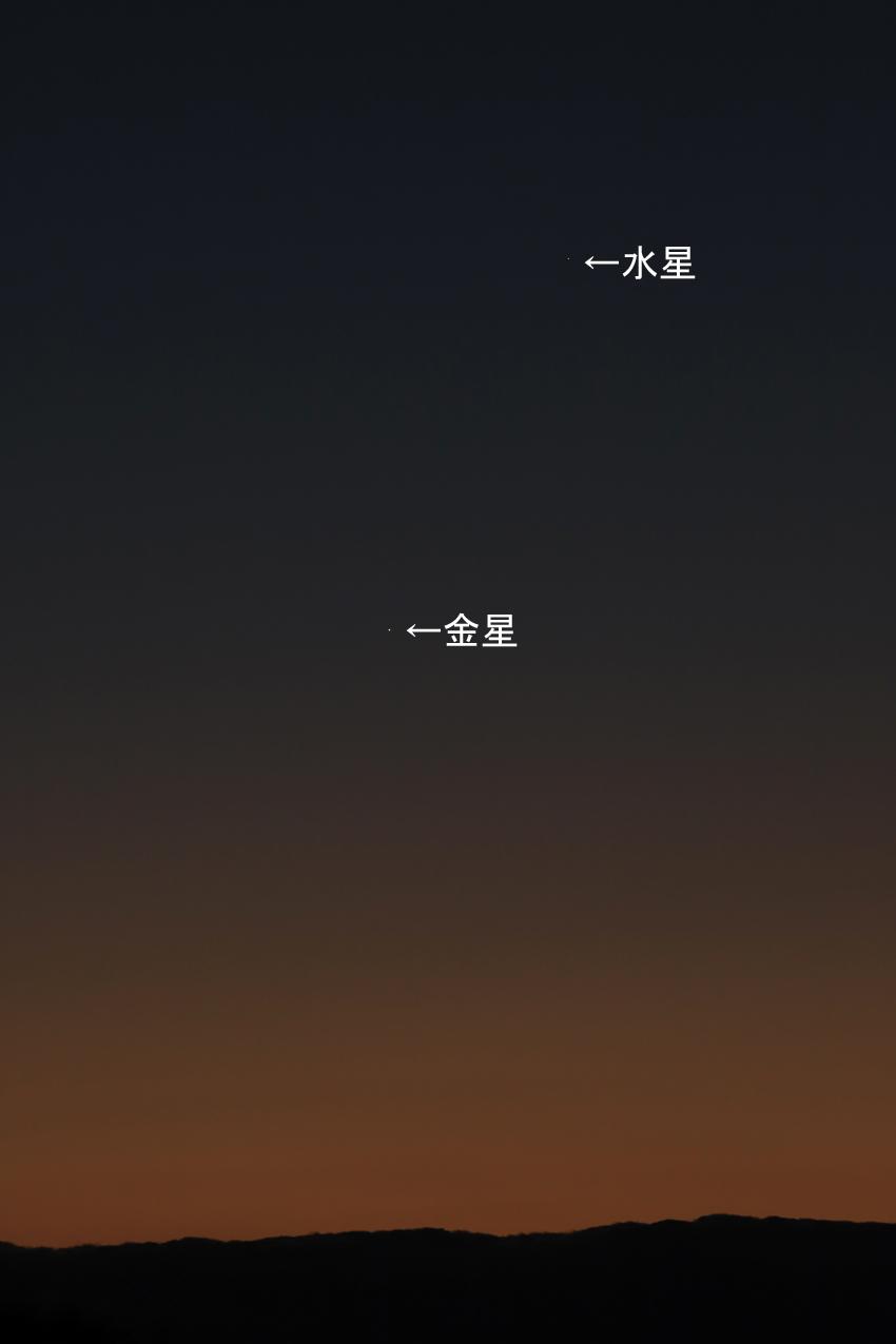 20180310金星と水星
