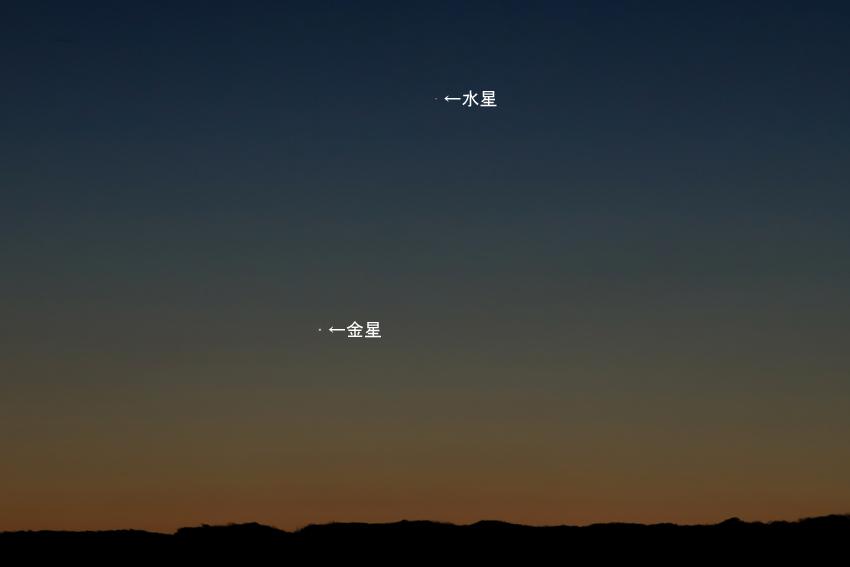 20180310金星と水星2