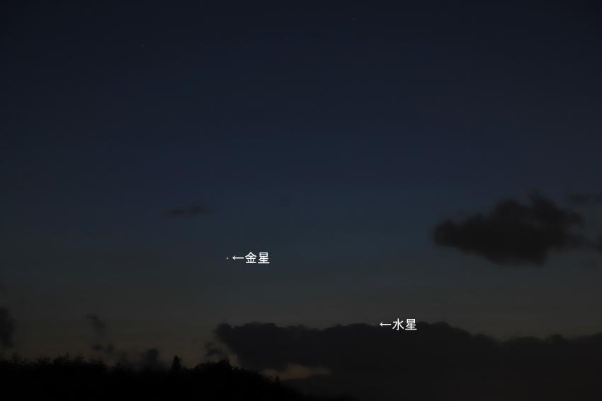 20180323水星と金星