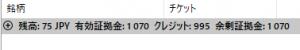 XMP口座3-10-2