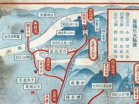 20180303 スカイワードあさひ 戦前の瀬戸電沿線観光(5)