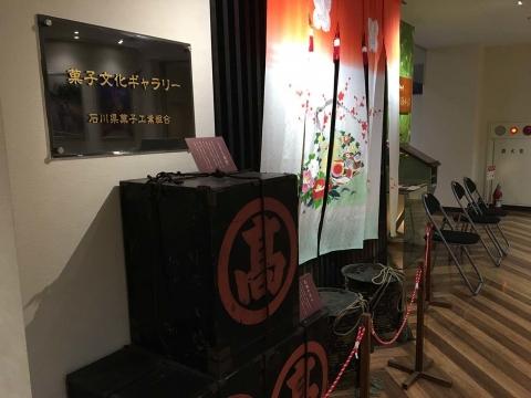 菓子文化ギャラリー20180317(1)