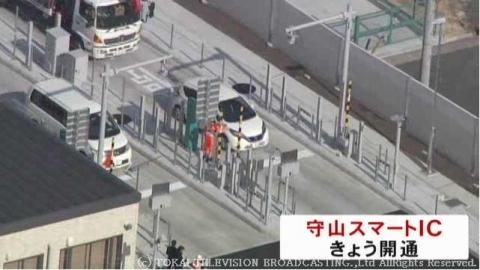 式典の報道写真(東海テレビ)