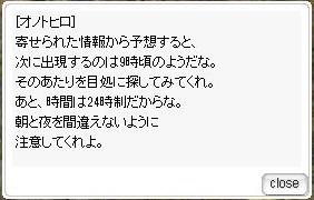 20180320_01.jpg