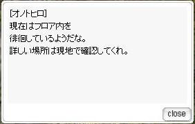 20180320_02.jpg
