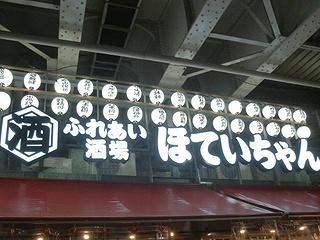 三浦三崎港03