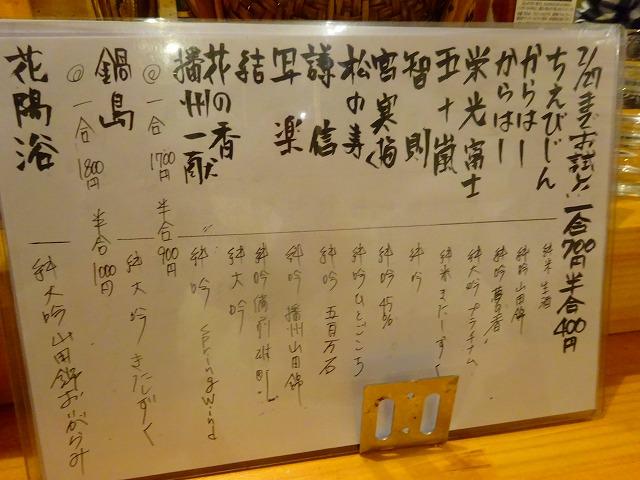 奏11 (3)