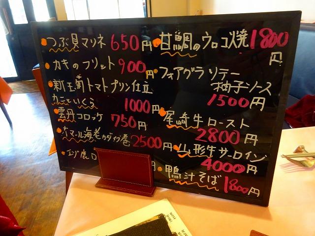 ぎんくらん2 (3)