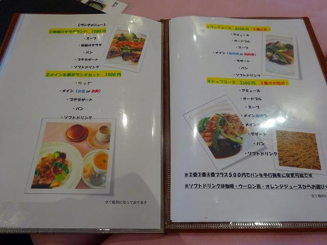 ぎんくらん2 (4)