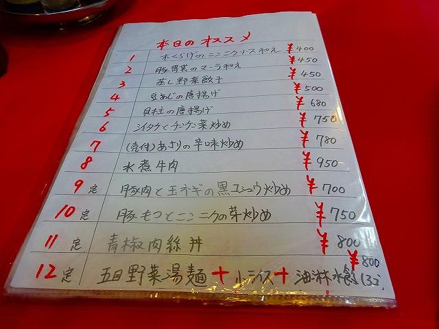 海華9 (3)