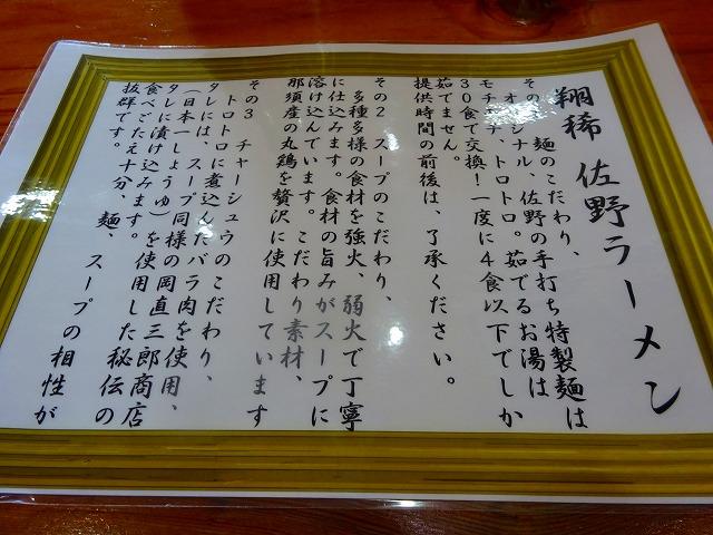 翔稀 (3)