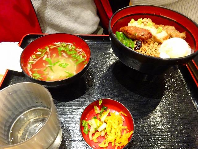 鶏味座 (4)