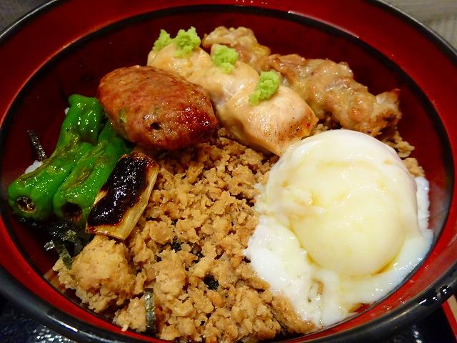 鶏味座 (5)