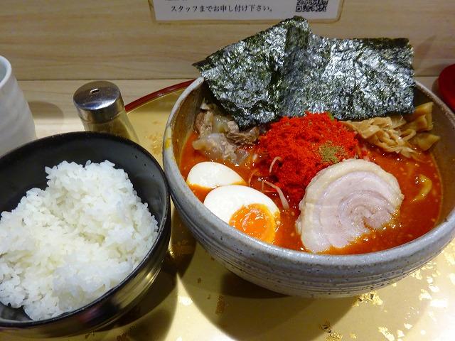 麺屋音 別邸 (8)