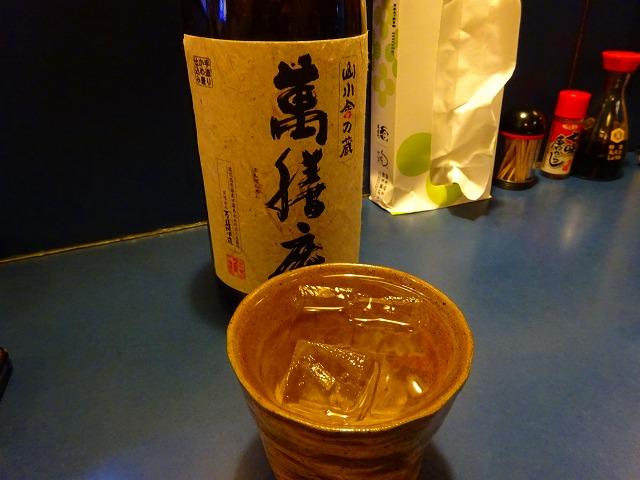 たけちゃん4 (3)