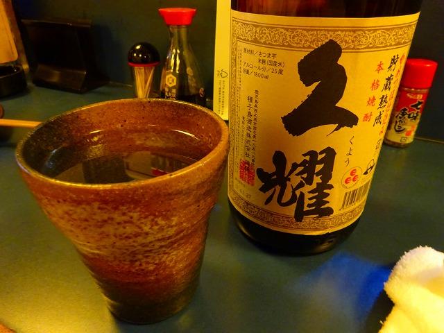 たけちゃん4 (4)