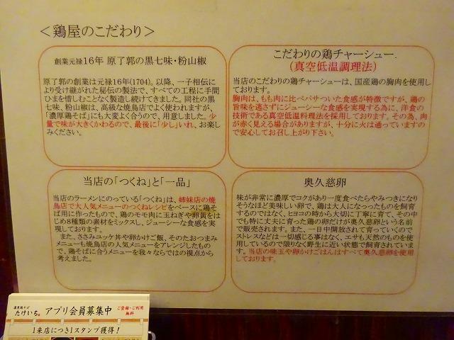 たけいち3 (7)