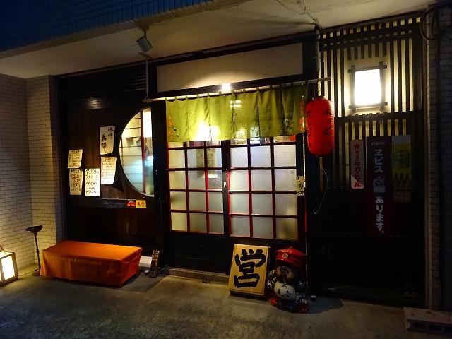 亀壱12 (1)