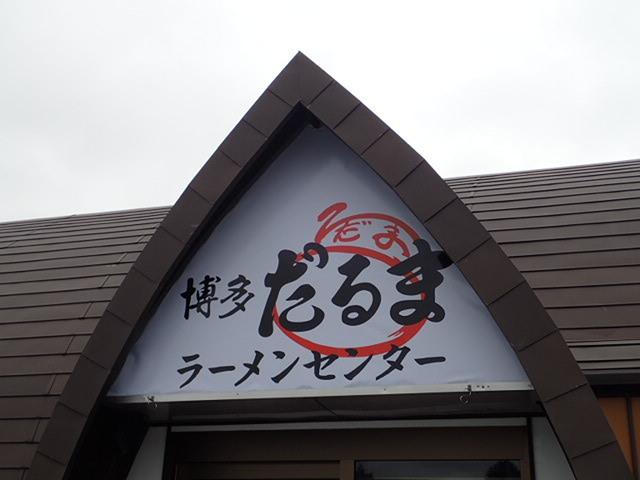 18-03-16-1.jpg