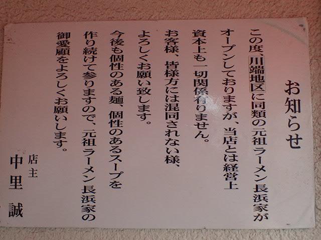 18-03-22-11.jpg
