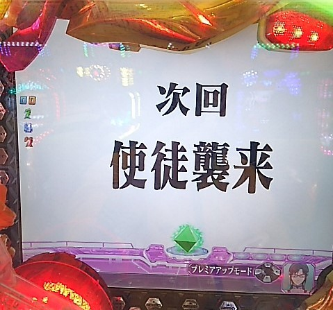 DSC_7564.jpg