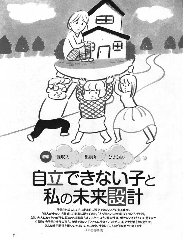 fujin02.jpg
