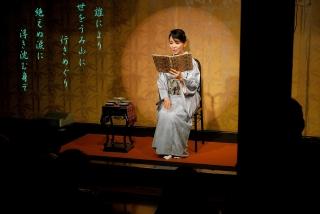 180121genji(28).jpg