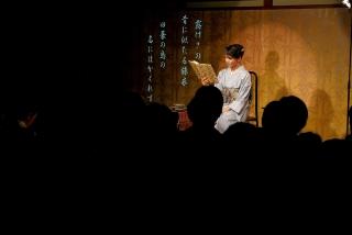 180121genji(36).jpg