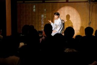 180121genji(5).jpg