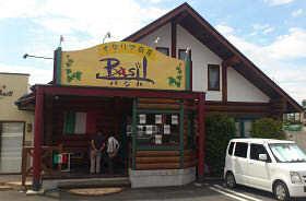 イタリア厨房バジル (2)