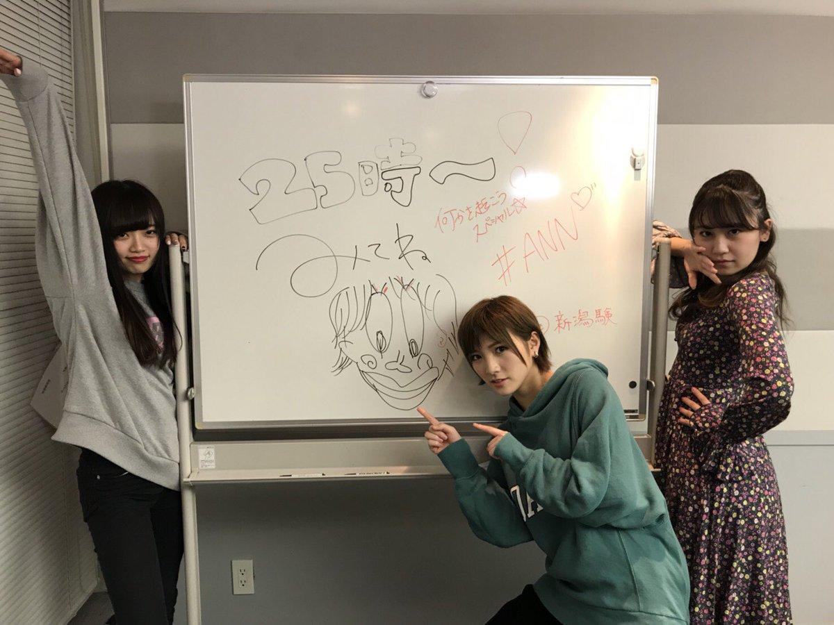 AKB48のオールナイトニッポン 坂道AKB 国境のない時代