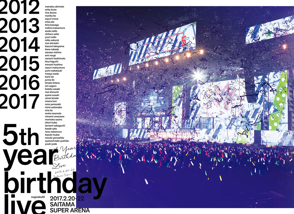 乃木坂46 5th YEAR BIRTHDAY LIVE ジャケ写 Blu-ray 完全生産限定豪華盤