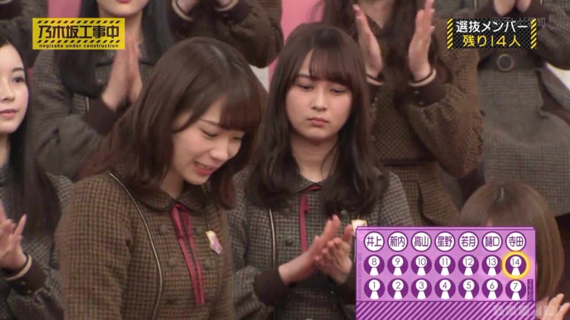 乃木坂工事中 20thシングル選抜発表 鈴木絢音