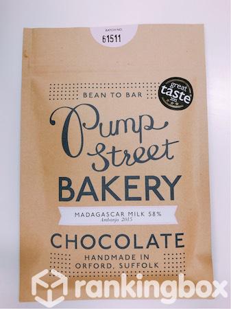 3位:『パンップストリートベーカリ』チョコレート