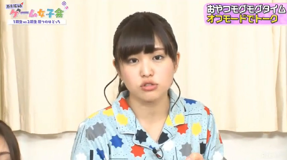 AbemaTV 乃木坂46ゲーム女子会 伊藤かりん