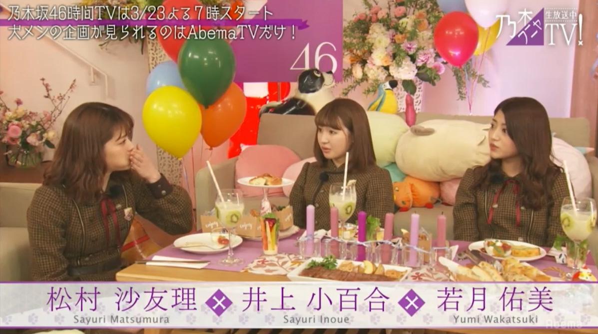 「乃木フニャTV!」第4弾