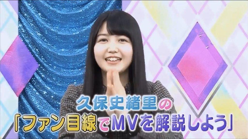 乃木坂46時間TV 電視台 久保史緒里のファン目線でMVを解説しよう9