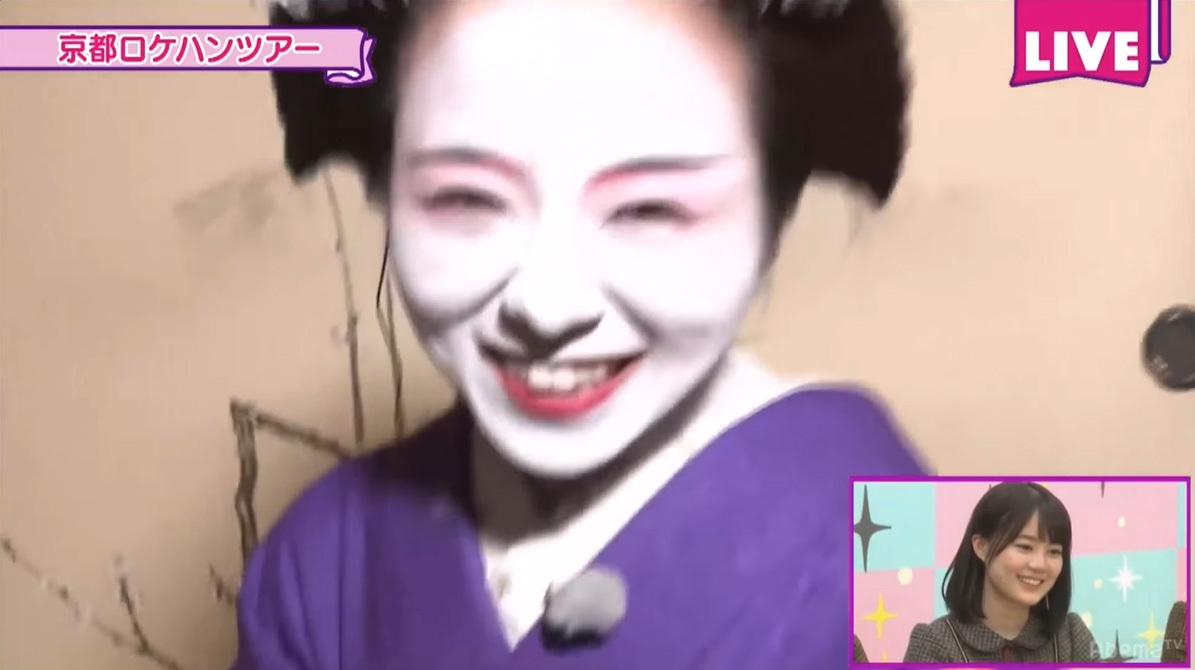 乃木坂46時間TV「京都ロケハンツアー 舞妓姿の川村真洋 チクショー!!