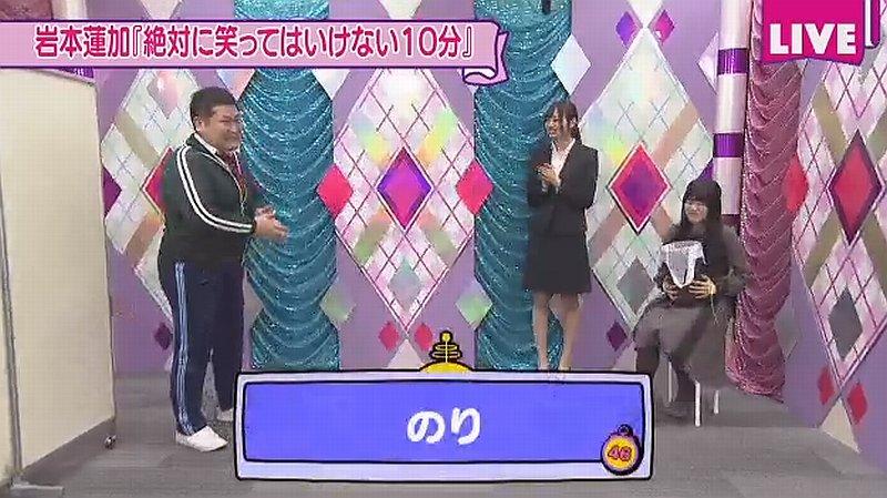 乃木坂46時間TV 岩本蓮加の電視台 オテンキのり