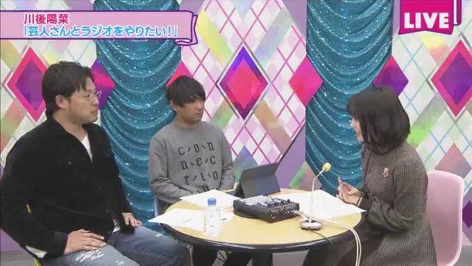 川後陽菜の電視台 沈黙の土曜日