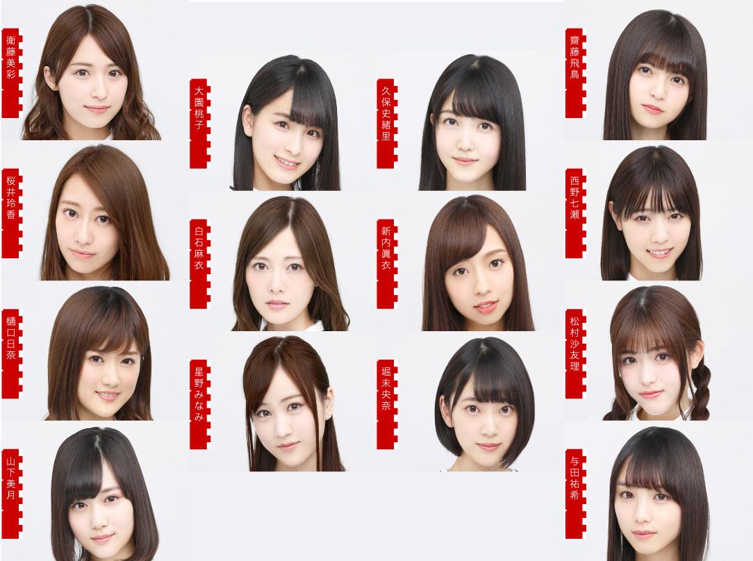 ガルアワ2018S/S 乃木坂46