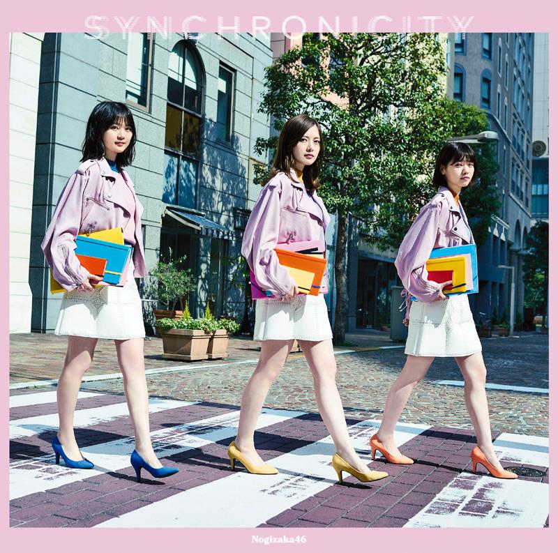 乃木坂46 20thシングル「シンクロニシティ」ジャケ写 Type-A